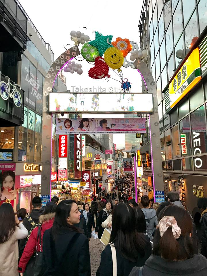 Last Minute Shopping Trip - Tokyo