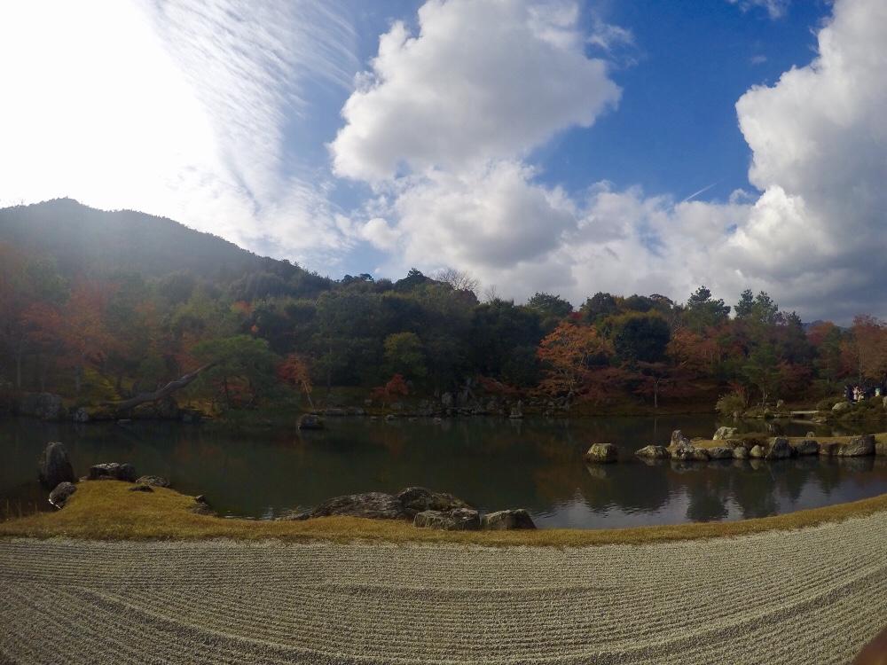 Sogenchi Garden, A United Nations World Heritage Site - Photo Essay of Japan