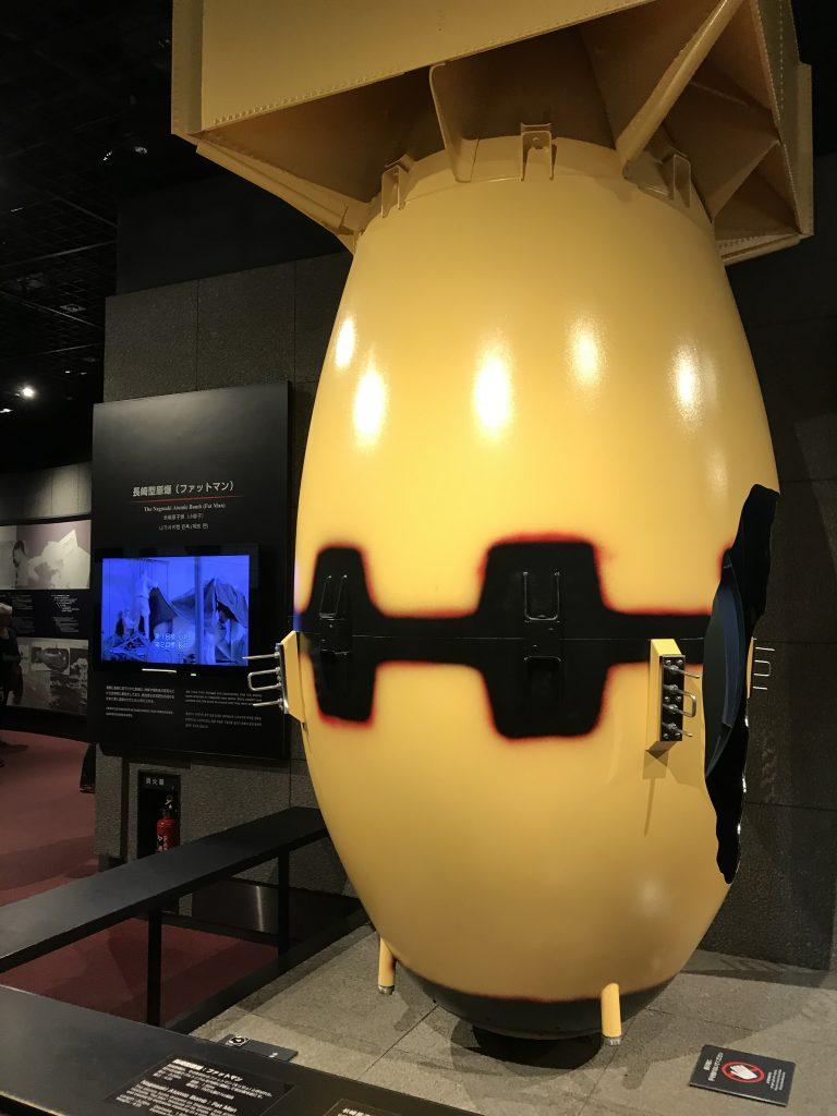 Atomic Bomb Model - Nagasaki
